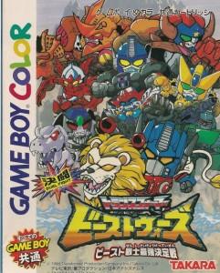 Gameboy Color Beast Wars