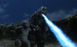 Godzilla son